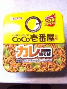 CoCo壱番屋カレー焼そば