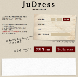 20130102_jd03