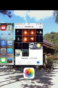 20131003_ios7_02