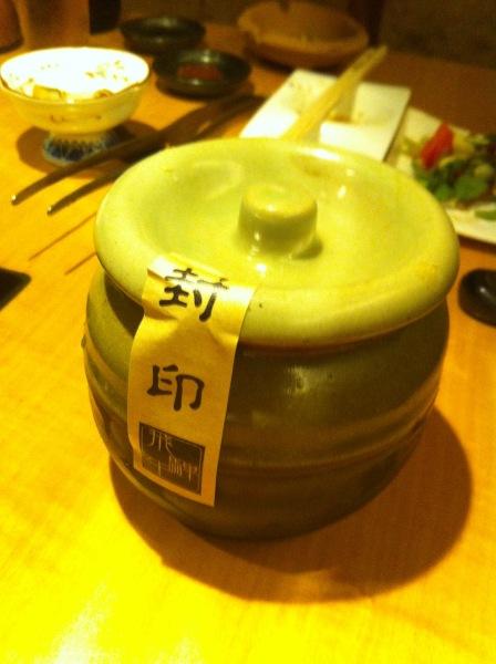20141012_hidagyu07