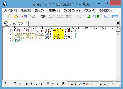 grep04