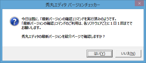 20150529_hide03