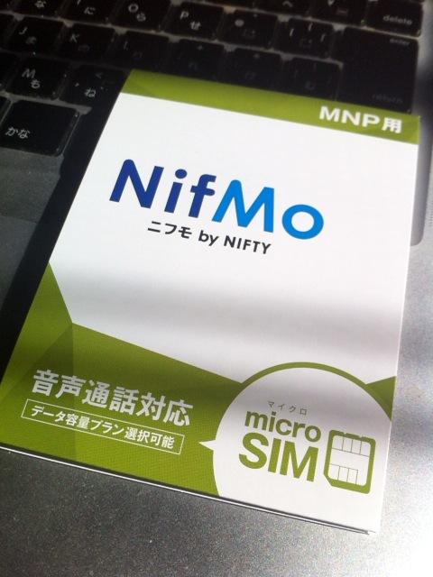 20151130_nifmo01