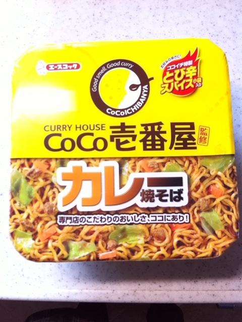やっと食べられました。<br />CoCo壱番屋カレー焼そば!!