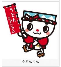 うどんミュージアムができるよ。でも、なぜ京都?