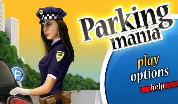 [ゲーム] ParkingManiaにハマった。再び・・・