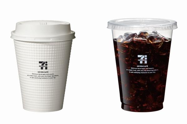 セブンイレブンの100円コーヒー、セブンカフェがお手軽で便利だった