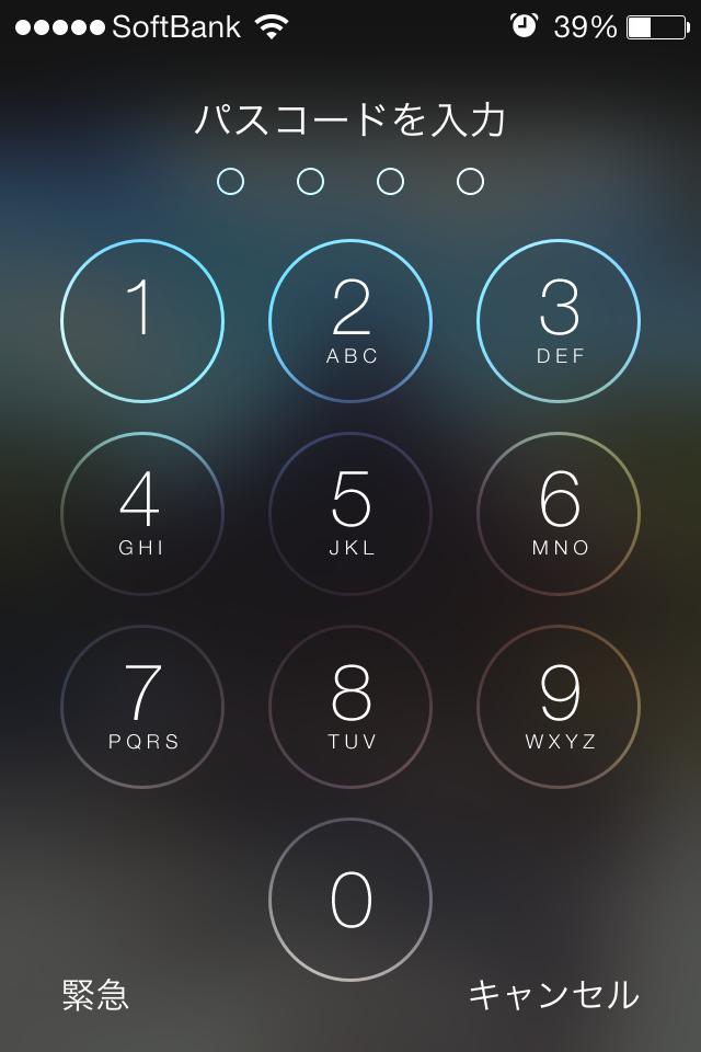 iPhone4をiOS7にアップデートしてみた