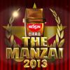 今年も開催「THE MANZAI2013」を楽しみにしています