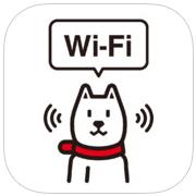 iPhone「ソフトバンクWi-Fiスポット」に接続できなかった時にやってみた対処方法