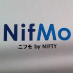 格安SIMカードのNifMo(ニフモ)の感想