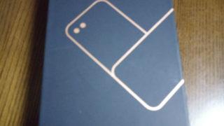2年振りにスマホの機種変更-ASUS「Zenfone4」