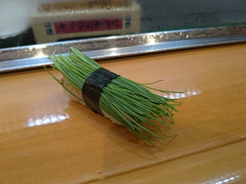 芽ネギのお寿司